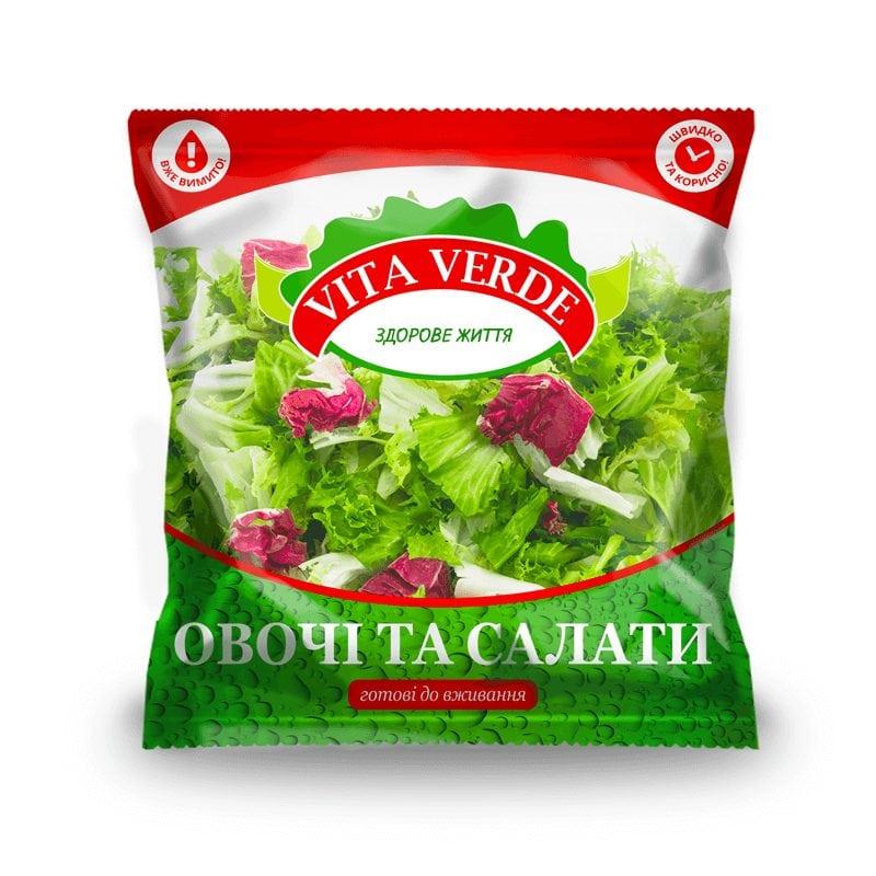 vita-verde_package_original